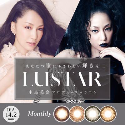 ラスターマンスリー LUSTAR Monthly (1ヶ月/2枚入)