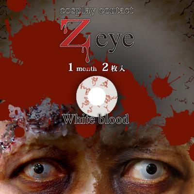 Zeye(1ヶ月/1箱2枚入)
