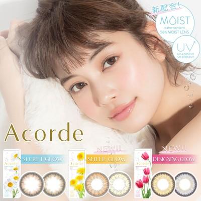 Acorde アコルデワンデー UV MOIST (10枚入/含水率58%)